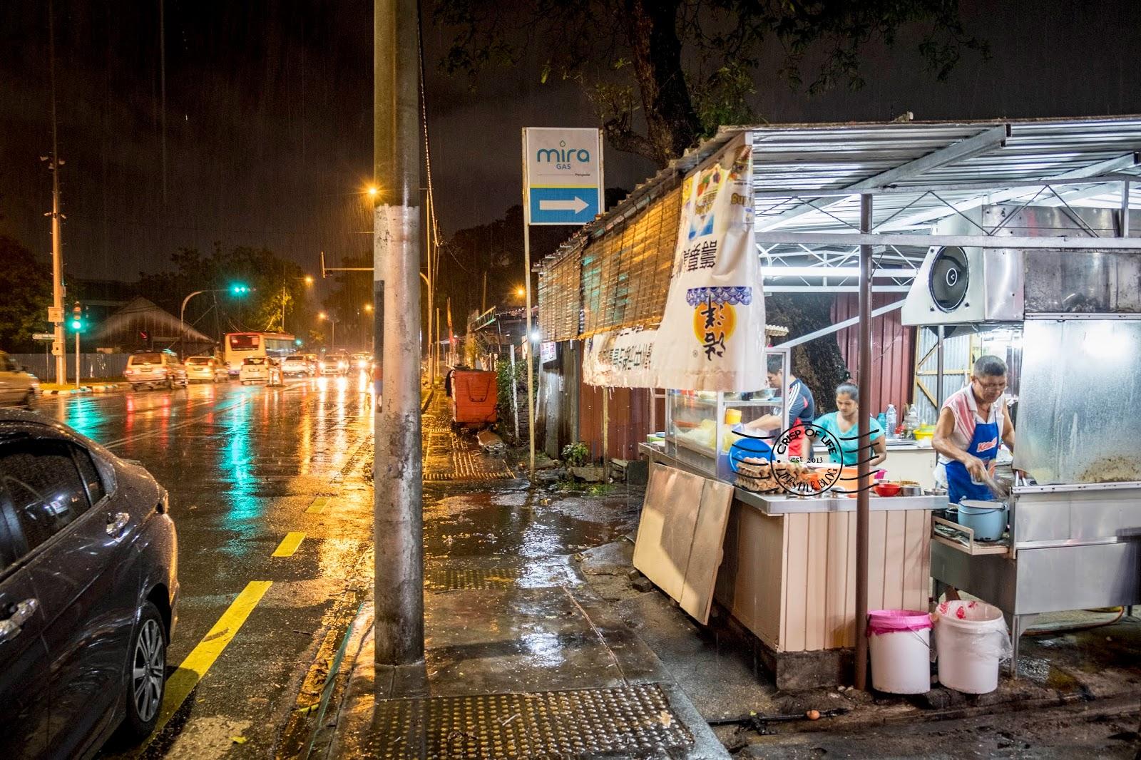Perak Road Awesome Oneh Char Hor Fun Opposite Klinik Kesihatan Jalan Perak