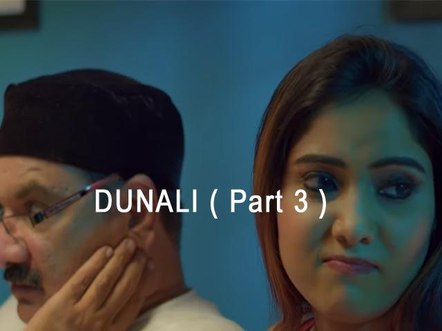 dunali-part-3-ullu-web-series-download-filmyzilla