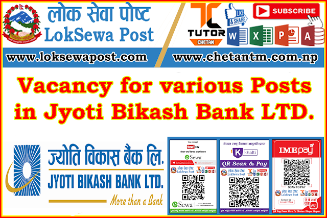 Jyoti Bikash Bank - Vacancy For Various Posts