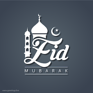vector image with mosque and crescent moon Eid mubarak in english language