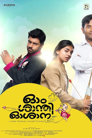 Poster Of Ohm Shanthi Oshaana In Dual Audio Hindi Malayalam 300MB Compressed Small Size Pc Movie Free Download Only At worldfree4u.com