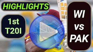 WI vs PAK 1st T20I 2021
