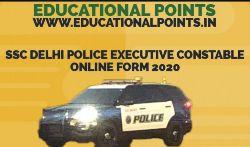 EDUCATIONAL POINTS दिल्ली पुलिस 5846 कांस्टेबल भर्ती
