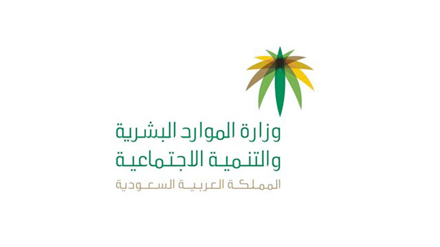 Implementation of 16th Phase of Wage Protection System from 1st August - Saudi-Expatriates.com