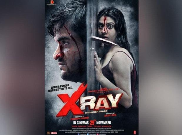 Higher Song X Ray (The Inner Image) – wapinda Bhavin, Sameeksha, Vishal Status Mp4 HD Video WapWon