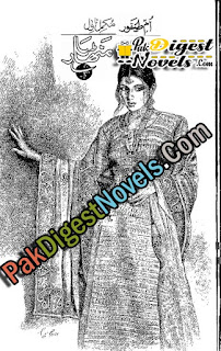 Manthar (Complete Novel) By Umm E Taifoor