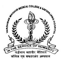 VMMC Jobs Recruitment 2020 - Assistant Professor 88 Posts