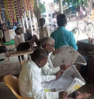 बंदी के दिन भी बेधड़क खुल रहीं दुकानें  | #NayaSaberaNetwork
