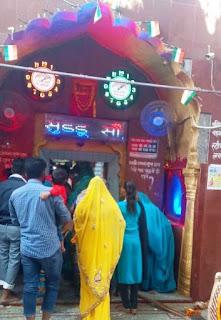 भक्तों के लिए खुल गया मां शीतला चौकिया धाम का गर्भगृह | #NayaSaberaNetwork