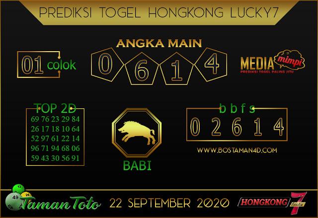 Prediksi Togel HONGKONG LUCKY 7 TAMAN TOTO 22 SEPTEMBER 2020