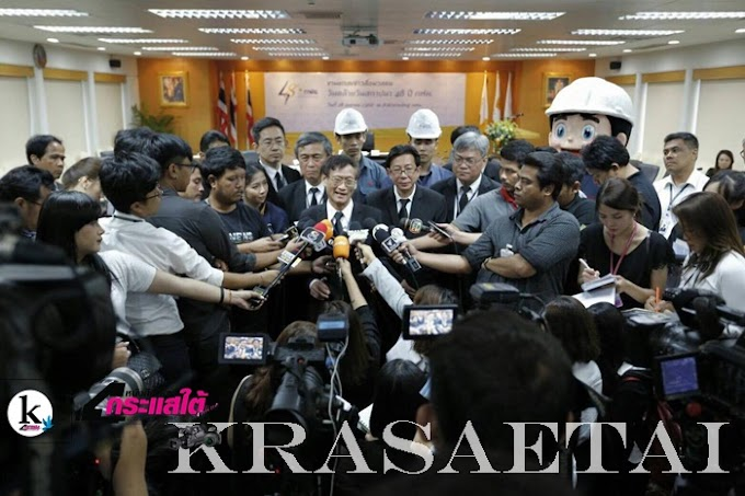 48 ปี กฟผ. ปรับกลยุทธ์รับเทรนด์โลกสู่ Energy 4.0 มุ่งสร้างสังคมไทยที่ยั่งยืน