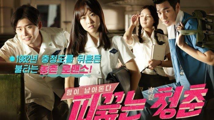 Hot Young Bloods (2014) Bluray Subtitle Indonesia