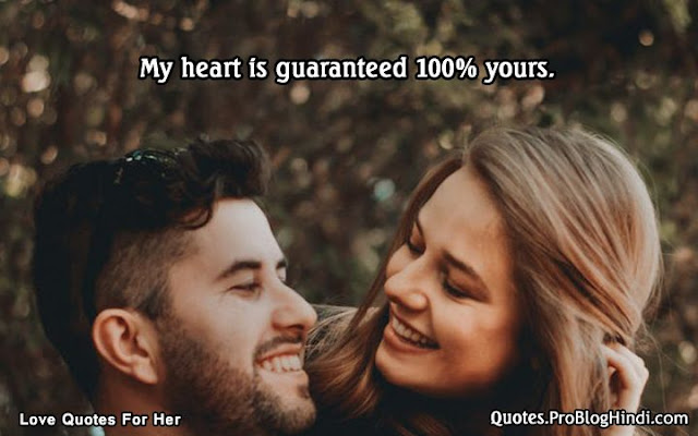love quotes for beautiful girl