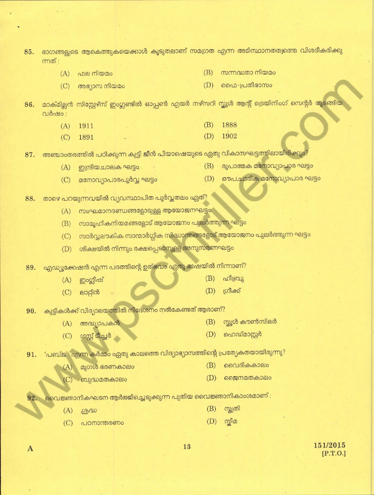 PSC THRILLER: Nursery School Teacher- Question Paper with