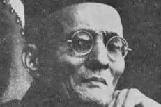"Part III Chapter VI ""The stand of Mr. V. D. Savarkar and the Hindu Maha Sabha"""
