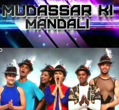 mudassar team