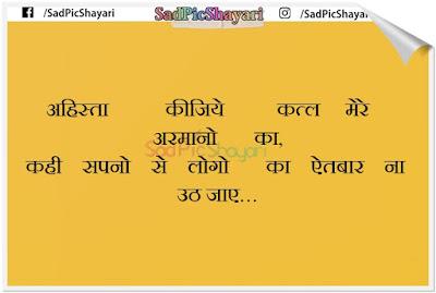 bewafa shayari image download