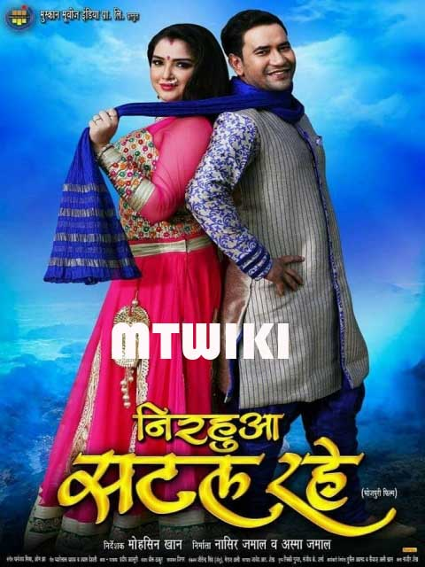 Dinesh Lal Yadav, Amrapali Dubey2017 New Upcoming bhojpuri movie 'Nirahua Satal Rahe' shooting, photo, song name, poster, Trailer, actress