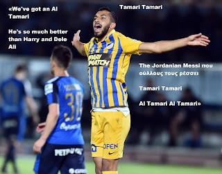 The Jordanian Messi που ούλλους τους ρέσσει