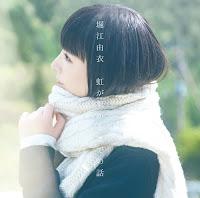 Horie Yui Niji ga Kakaru Made no Hanashi Lyrics