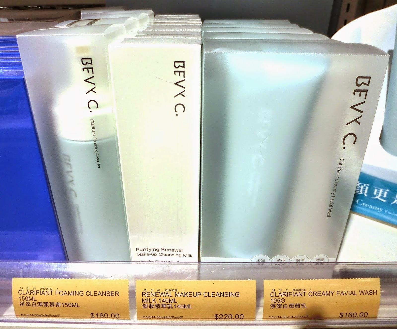 蘋果的化妝箱: 臺灣妝前保養權威 Bevy C. 登陸香港 LOG-ON