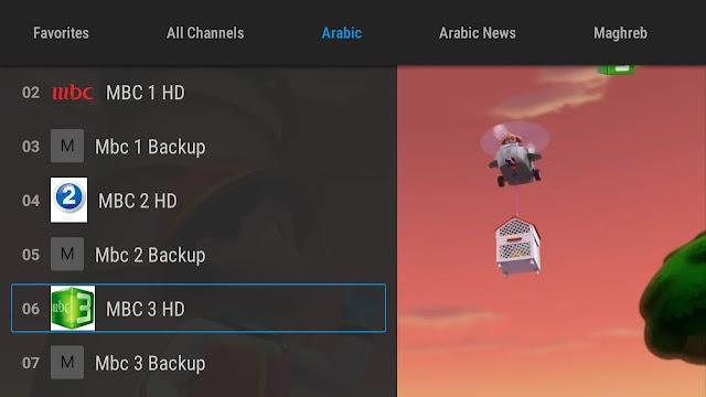 تحميل تطبيق NEDJMA TV لمشاهدة القنوات مع كود التفعيل على جميع اجهزة الاندرويد 2021