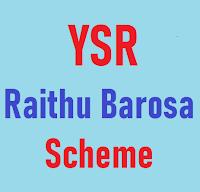 YSR Raithu Barosa Scheme వైఎస్సార్ రైతు భరోసా పథకం పూర్తి వివరాలు