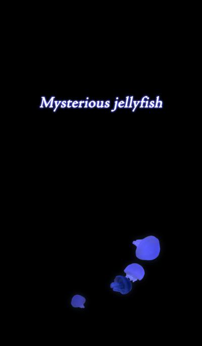 神秘的なクラゲ
