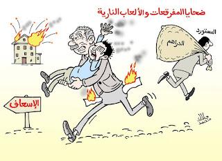 الفنان جلال محمد: كاريكاتير المجتمع 15492174_19135137793