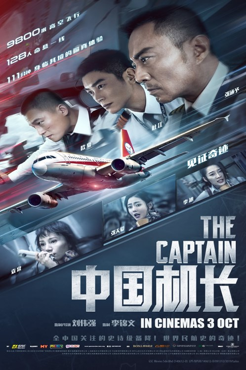 Review Filem The Captain