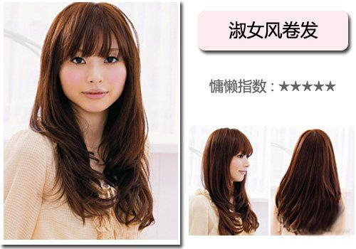 Hairstyles Asian: Asian Haircuts