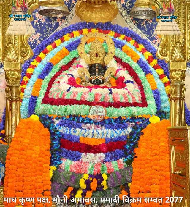 khatushyamji khatu darshan 11 feburary 21