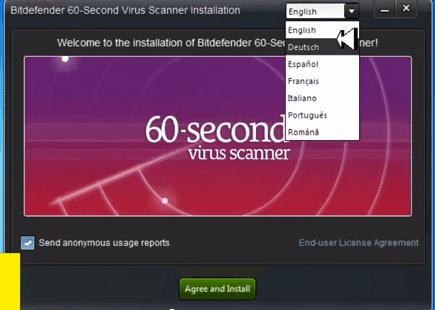 كيف تعرف أن حاسوبك مخترق مع هذه الاداة المجانية