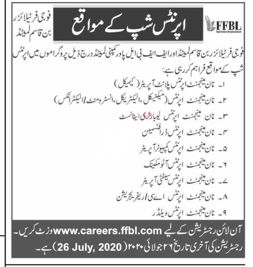 Fauji Fertilizer Bin Qasim Limited FFBL Apprenticeship 2020