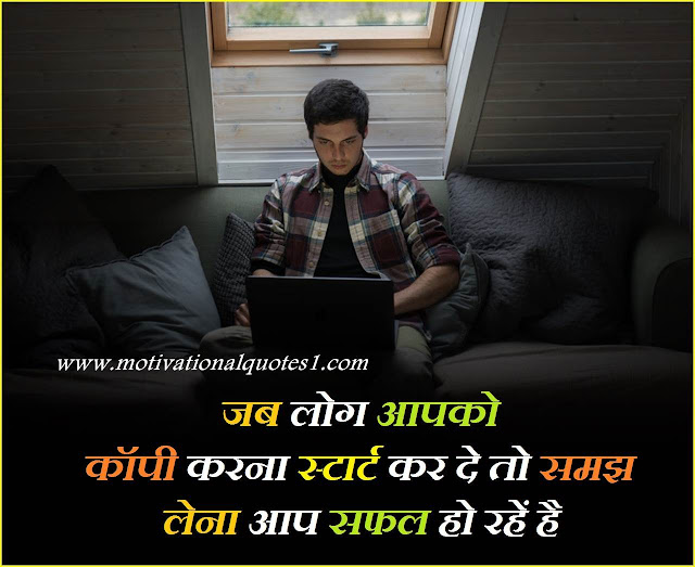 good morning images with positive thoughts in hindi, positive thoughts quotes hindi, strong positive thoughts in hindi, best positive shayari in hindi, positive thoughts in hindi and english about life, positive waheguru quotes in hindi, very positive thoughts in hindi,