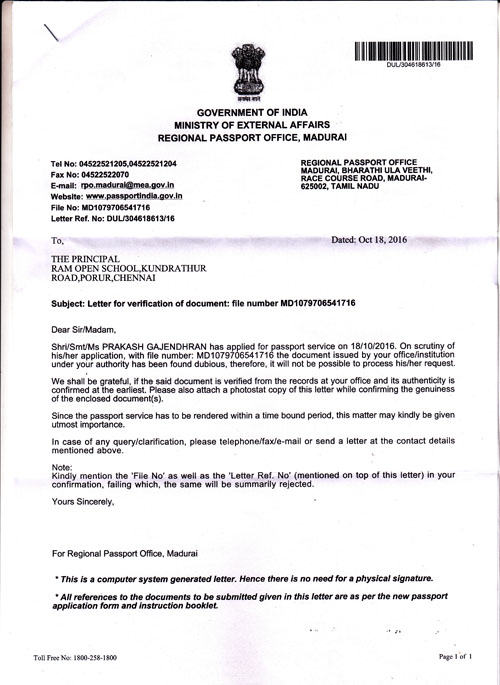BOARD OF SECONDARY EDUCATION MADHYA BHARAT GWALIOR MP