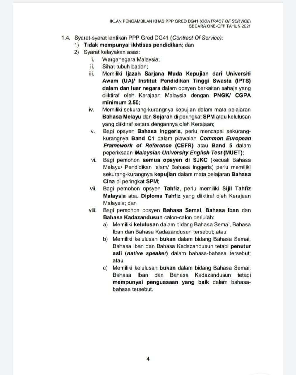 PPP Gred DG41  (Contract of Service)