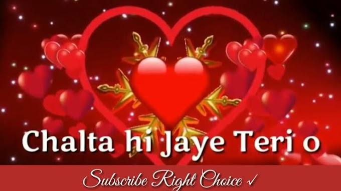 दिल कहीं रुकता नहीं। Dil Kahin rukta Nahin