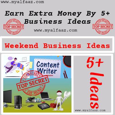 बर्बाद ना करें अपने शनिवार और रविवार शुरू करें ये व्यवसाय और पाये एक्स्ट्रा कमाई : Weekend Business Ideas