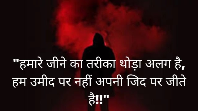Cool Whatsapp Status In Hindi With Image,cool whatsapp status, cool whatsapp status in hindi with image, cool status in hindi, cool status for fb, cool status for whatsapp, desi status