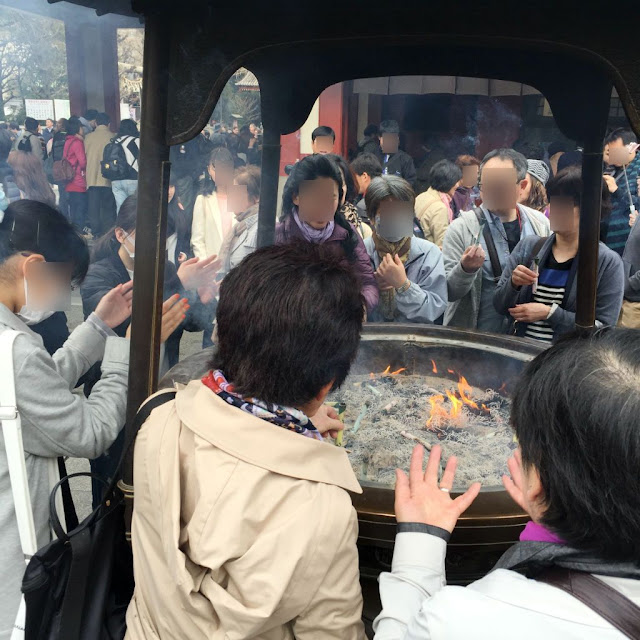 東京観光: