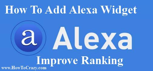 Alexa rank widget