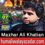 https://aliwalayazadar.blogspot.com/2020/09/mazhar-ali-khatian-nohay-2021.html