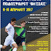 Το κορυφαίο διεθνές τουρνουά ποδοσφαίρου «Θησέας» έρχεται!