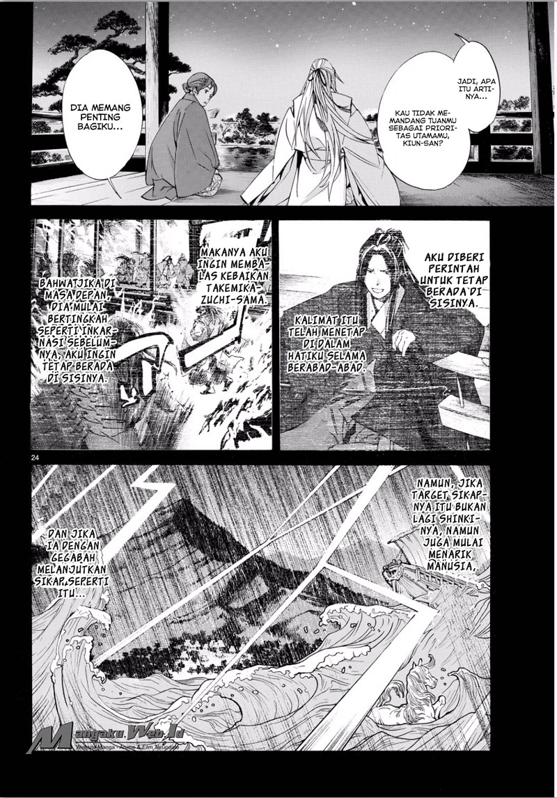 Noragami Chapter 67-22