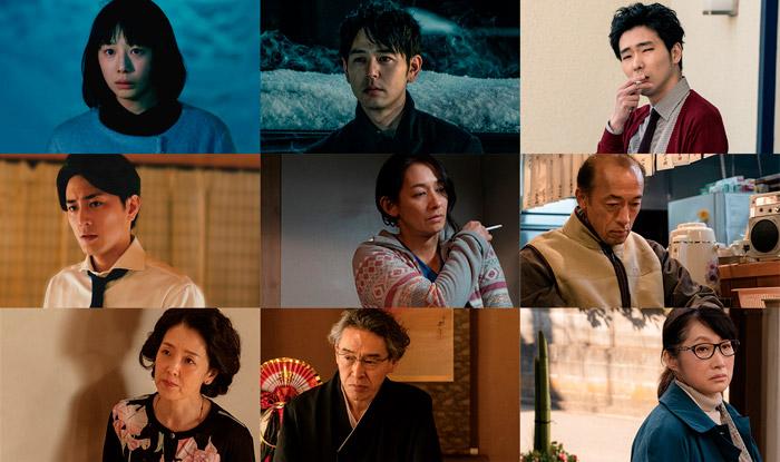 Red - Yukiko Mishima - reparto