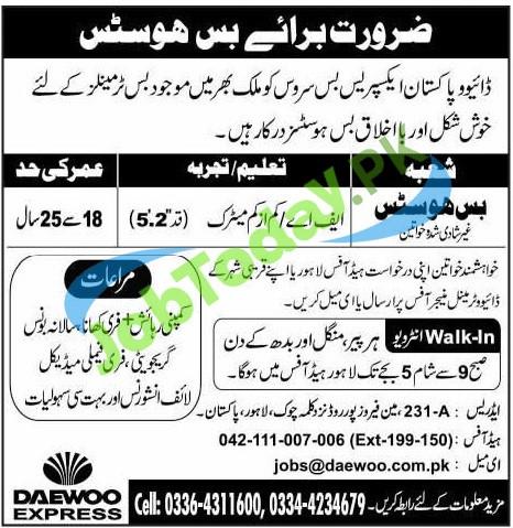 daewoo-express-jobs-bus-hostess-vacancies-in-pakistan