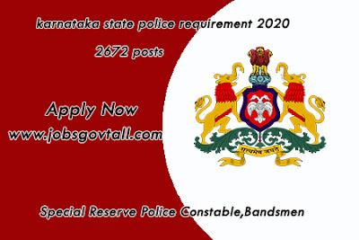 ksp requirement 2020@jobsgovtall.com