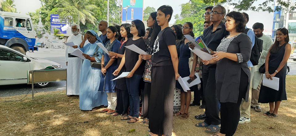 2020-national-anthem-tamil