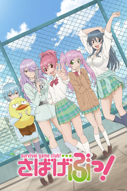 Sabagebu (1-12) Sub Indo Batch Download